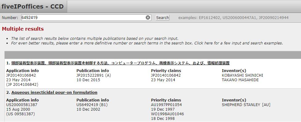 IP5专利文献检索